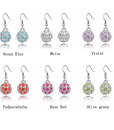 Glittering Full Crystal Ball Necklace Earrings Jewelry Set