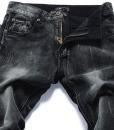 Skinny High-Grade Washed Black Pencil Jeans