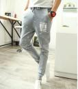 Dots Printed Harem Pants Fashion Slim Fit Track Sports Pants